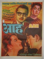 Aah Poster Raj Kapoor Nargis