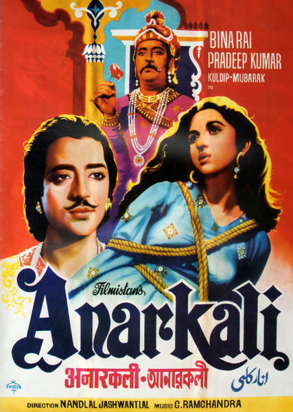 old bollywood movie posters a gallery of fading art mr