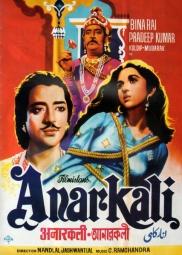 Anarkali Film Poster