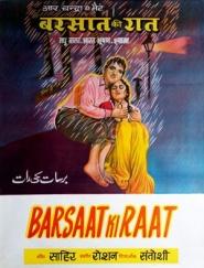 Barsaat Ki Raat (1960)