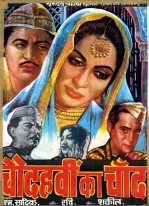 Chaudhvin Ka Chand Poster
