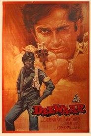 Deewar Poster