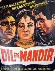 Dil Ek Mandir (1963)