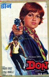 Don 1978 Poster