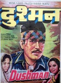 Dushman (1971) Poster