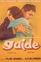 Guide (1965)