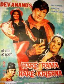 Hare Rama Hare Krishna Poster