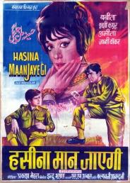 Haseen Maan Jaaegi (1968)
