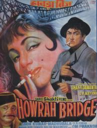 Howrah Bridge (1958)