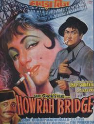 Howrah Bridge (1958)