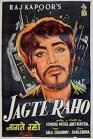 Jagte Raho (1956)