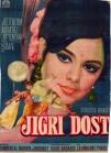 Jigri Dost Movie Poster