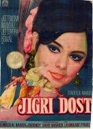 Jigri Dost Movie Poster
