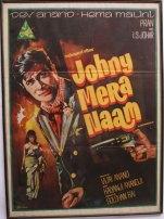 Johnny Mera Naam (1970)