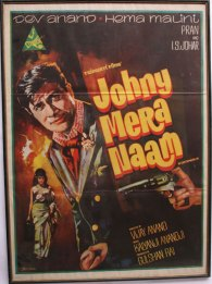 Johnny Mera Naam (1970)