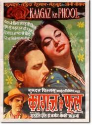 Kaagaz Ke Phool (1957)