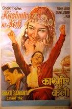 Kashmir Ki Kali (1964)