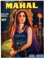 Mahal (1949)