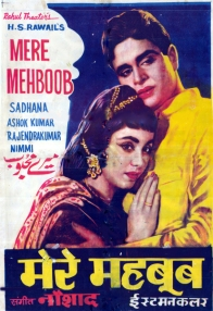 Mere Mehboob (1963)
