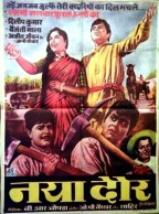 Naya Daur (1957)