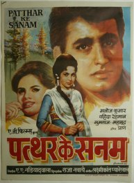 Patthar Ke Sanam (1967)