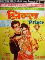 Prince (1969)