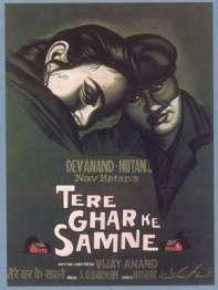 Tere Ghar Ke Samne Poster