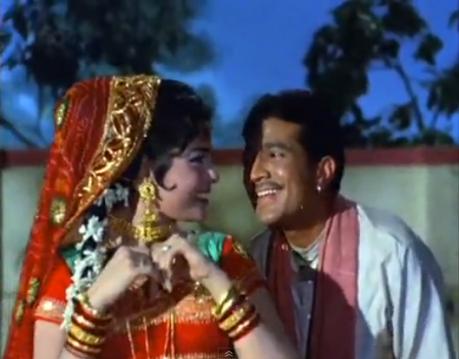 Bandhan (1969)