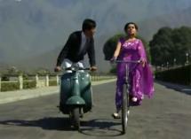 Doli (1969)