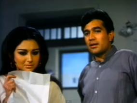 Safar (1970)