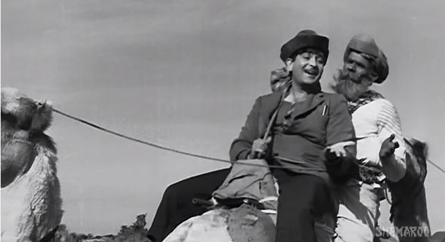 Raj Kapoor mera joota hai japani