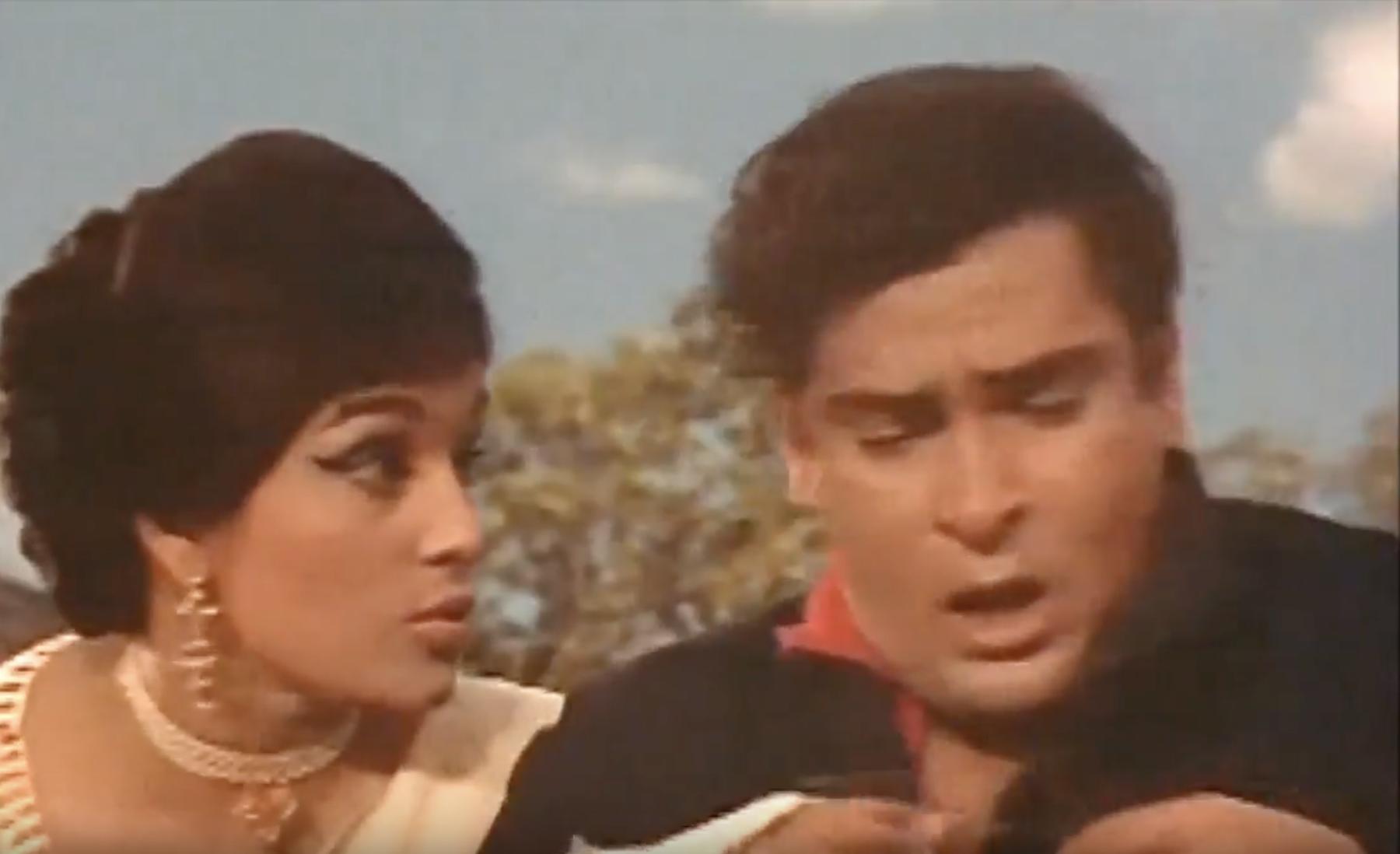 Shammi Kapoor Asha Parekh Teesri Manzil.png