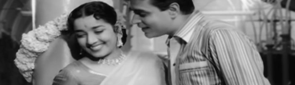 Hamrahi 1963 starring Rajendra Kumar and Jamuna.png
